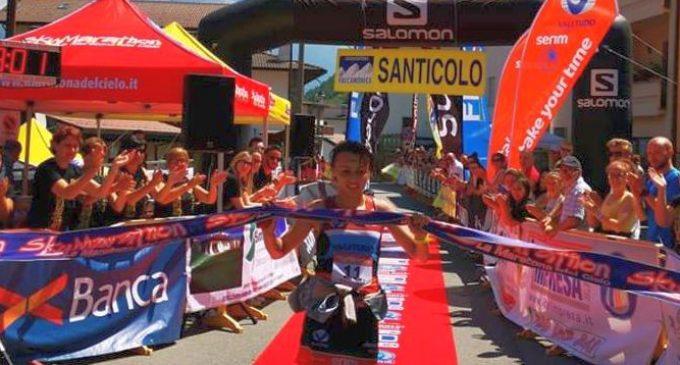 Denisa Dragomir, a treia victorie consecutivă în Maratonul Cerului !