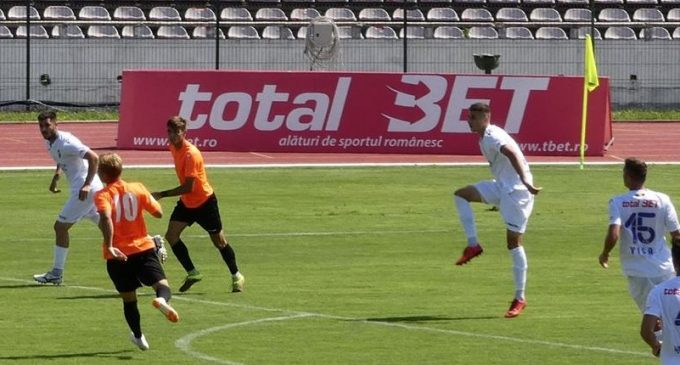 Video/FC Argeș,succes fără dubii,2-0 cu CS Balotești