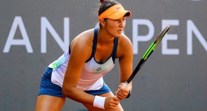 Ilona Ghioroaie a jucat finala de la  Tennis Europe 21, concurs desfășurat la Hamburg
