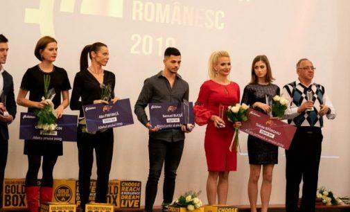 Federaţia Română de Atletism şi-a premiat laureaţii pe anul 2019