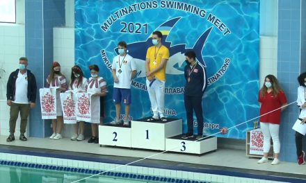 Mihai Iacob a cucerit 3 medalii la Multinations Swimming Meet